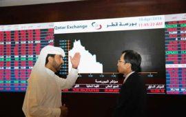 مؤشر بورصة قطر يغلق منخفضا عند مستوى 8937 نقطة بضغط من هبوط سهم إزدان القابضة