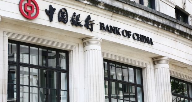 المركزي الصيني يبقي على سياسة نقدية حذرة
