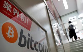 البيتكوين تتراجع دون 12.000 دولار بعد أن أعلنت الصين عن منع تداول العملات الإلكترونية