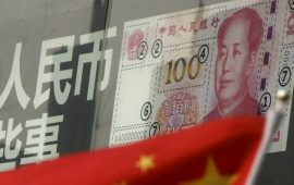 القروض الصينية تسجل ارتفاعا قياسيا خلال 2017