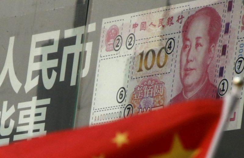 الصين ترفع حيازتها من سندات الخزانة الأمريكية في أكتوبر