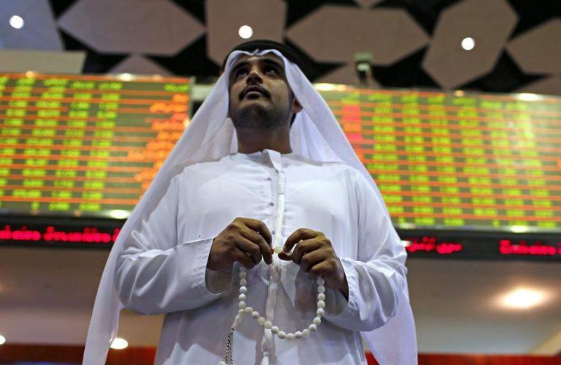 بورصة أبوظبي تتراجع مع نهاية جلسة الاثنين بضغط من القياديات