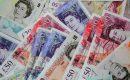 الاسترليني يتعافى بعد تراجع البطالة البريطانية إلى 4% خلال نوفمبر