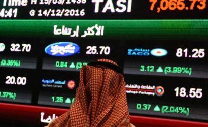 السوق السعودي يغلق منخفضا عند 7778 نقطة بضغط من هبوط قطاع البنوك
