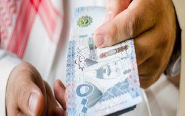 السعودية ترفع حيازتها من السندات الأمريكية لتبلغ 144 مليار دولار في يناير