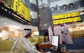 أسهم الطاقة تدعم مكاسب سوق أبوظبي المالي