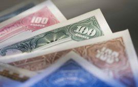 عوائد السندات الأمريكية تسجل ارتفاعا قياسيا بعد تلميح الفيدرالي لزيادة أسعار الفائدة