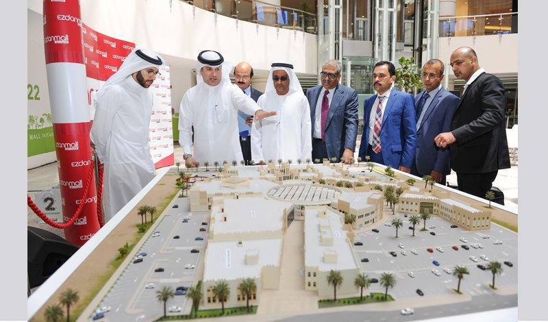 مؤشر بورصة قطر يغلق مرتفعا عند 9450 نقطة وسهم إزدان القابضة يتصدر الإرتفاعات