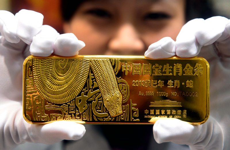 الذهب يتراجع بعد تصريح منظمة الصحة العالمية بأن فيروس الصين ليس حالة طوارئ عالمية