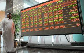مؤشر بورصة قطر يغلق منخفضا وسط هبوط قطاع العقارات والبنوك