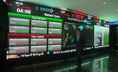 المؤشر العام السعودي يغلق منخفضا عند 7367 نقطة وسط هبوط قطاع الإتصالات