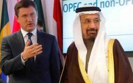 المركزي الروسي يصرح بأن إتفاق خفض إنتاج النفط قد يؤثر سلبيا على إقتصاد روسيا