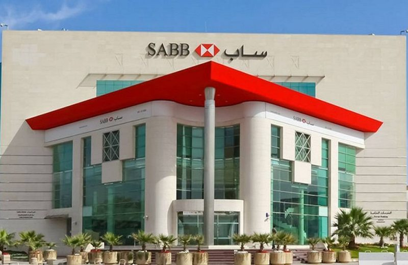 بنك ساب يحقق أرباحا بنحو 16% إلى 706 مليون ريال خلال الربع الرابع