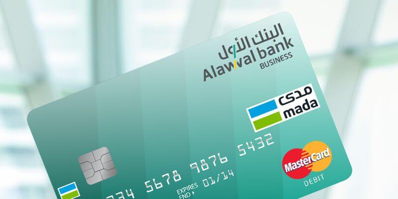 أرباح البنك الأول تهبط بمقدار 15.4% إلى 1.1 مليار ريال خلال 2018