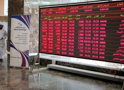 بورصة قطر تعود للخسائر وتغلق على اللون الأحمر مع تقلص أحجام التداول