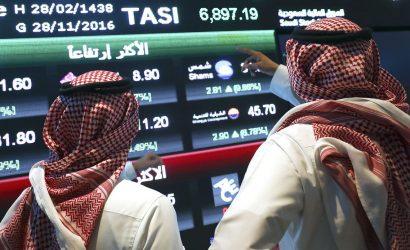 المؤشر العام السعودي يحقق مكاسب بنحو 1.5% ويغلق مرتفعا للجلسة الثالثة
