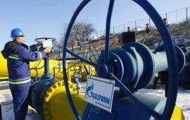 مخزونات الغاز الأمريكية تنخفض بمقدار 36 مليار قدم مكعب