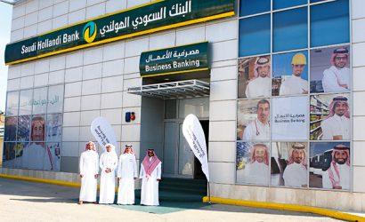 البنوك السعودية تتحصل على نظرة مستقرة من وكالة موديز بدعم عودة الإقتصاد السعودي للنمو