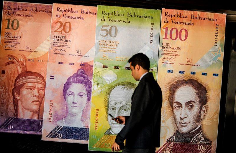 فنزويلا تلغي 3 اصفار من العملة الفنزويلية لمواجهة الأزمة الإقتصادية