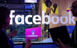 سهم فيسبوك يهبط بأكثر من 1% بعد خفض تقييم السهم