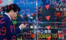 الأسهم اليابانية تغلق منخفضة مع هبوط البورصة الأمريكية