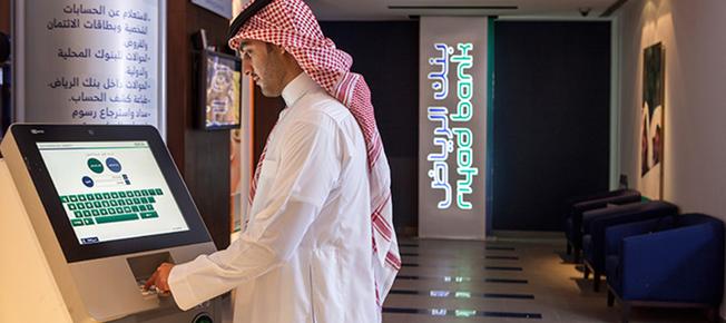 بنك الرياض يحقق أرباحا بنسبة 39% خلال الربع الرابع