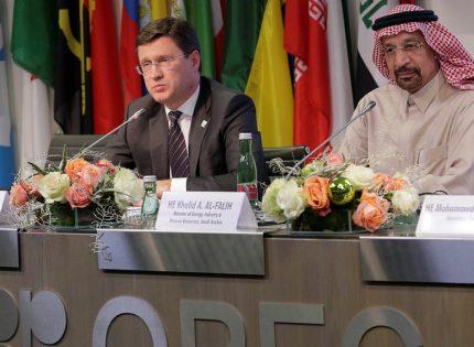 أوبك تعتزم خفض إنتاج النفط بمقدار 1.4 مليون برميل