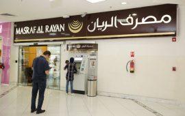 مصرف الريان القطري يحقق أرباحا بنسبة 4% خلال الربع الأول من العام
