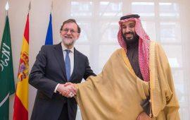 السعودية توقع إتفاقيات شراكة وتعاون مع إسبانيا