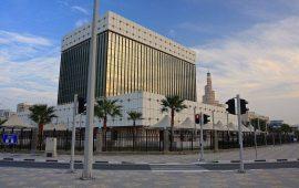 مصرف قطر المركزي يعلن عن ارتفاع أصول البنوك التجارية للشهر الخامس على التوالي