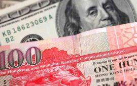 عائد السندات الأمريكية يعود للإرتفاع بعد تصريحات أعضاء في الفيدرالي
