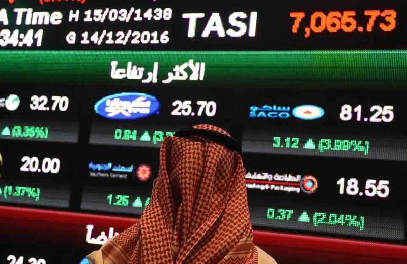 السوق السعودي يواصل تراجعه وسط هبوط جماعي للقطاعات الكبرى