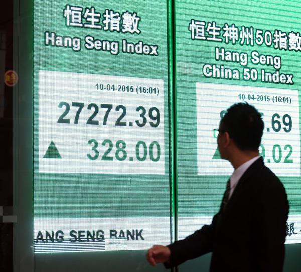 الأسواق الآسيوية ترتفع قبل اجتماع البنك المركزي الأوروبي