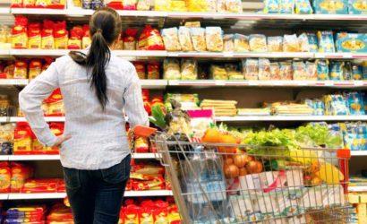 معدل التضخم الألماني يسجل هبوطا حادا خلال ديسمبر