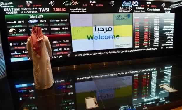 السوق السعودي يغلق منخفضا عند 8039 نقطة بضغط من هبوط سهم مصرف الراجحي