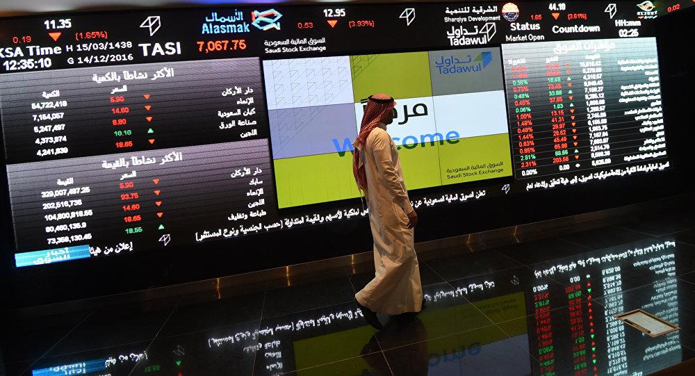 السوق السعودي يغلق منخفضا دون 8000 نقطة مع تراجع سهم سابك بأكثر من 4%