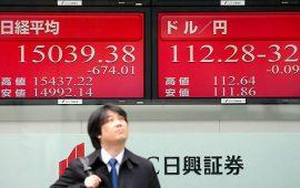 الأسهم اليابانية تغلق منخفضة مع خسائر قطاع الطاقة