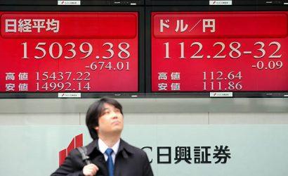 الأسواق الآسيوية منخفضة وسط مخاوف من استمرار الأزمة التجارية