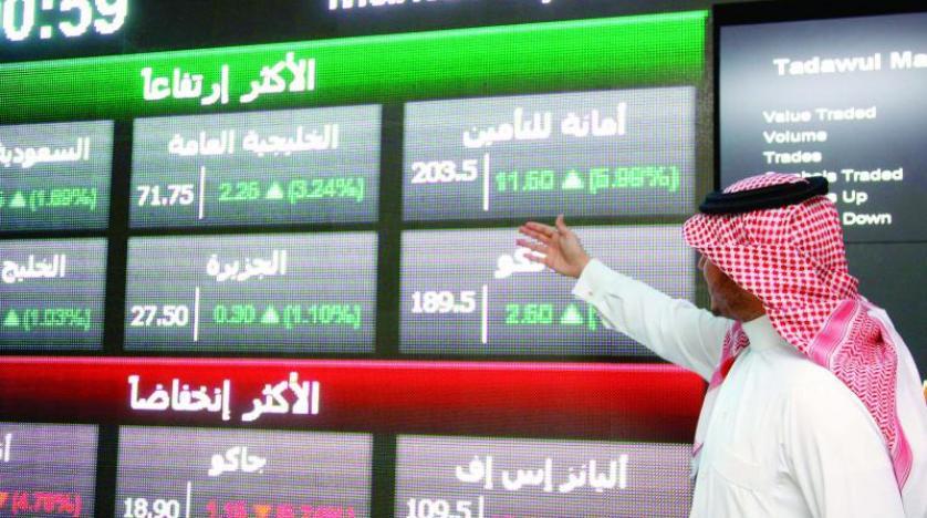 المؤشر العام السعودي ينهي تعاملات اليوم مرتفعا قرب مستوى الـ9000 نقطة