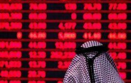 السوق السعودي ينخفض عند 7764 نقطة وسط تداولات بلغت 2.5 مليار ريال