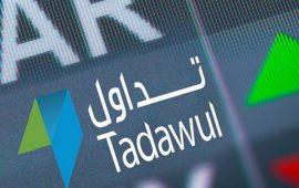 الشركات الكبرى تدعم أرباح قطاع التأمين السعودي في الربع الثالث