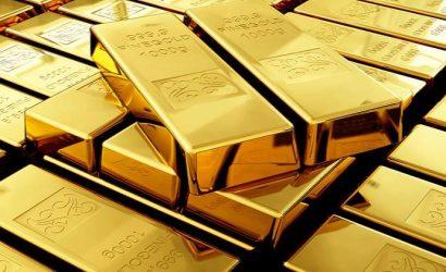 أسعار الذهب تنخفض قليلا وسط جني الأرباح