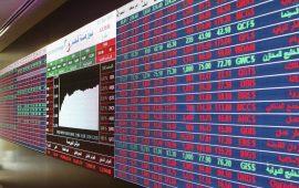 مؤشر بورصة قطر يغلق باللون الأحمر عند مستوى 9826 نقطة بضغط من هبوط قطاع العقارات