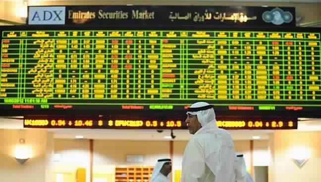 سوق أبوظبي المالي ينهي تعاملات اليوم في المنطقة الخضراء