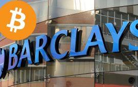 عملة البيتكوين تنخفض بعد تأجيل بنك باركليز افتتاح مكتب عملات رقمية