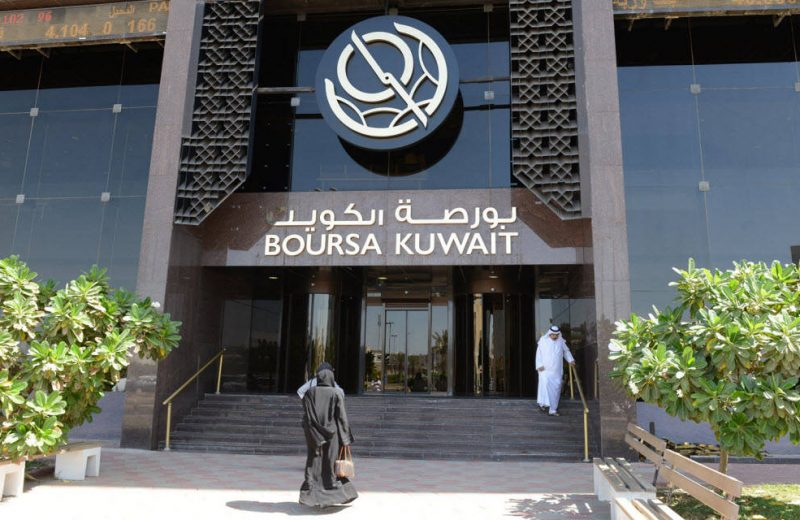 أسهم البنوك تدفع بورصة الكويت للإرتفاع صباحا