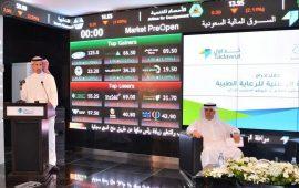 المؤشر السعودي يختتم تعاملات اليوم على تراجع طفيف عند 8399 نقطة