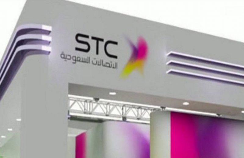 الإتصالات السعودية تحقق أرباحا بقيمة 3113 مليون ريال خلال الربع الرابع