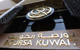 بورصة الكويت الأفضل أداء بين أسواق الخليج المالية في الربع الثاني لعام 2019