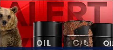 مخزون الخام الأميركي يزيد بنحو 10.5 مليون برميل ويعمق خسائر النفط